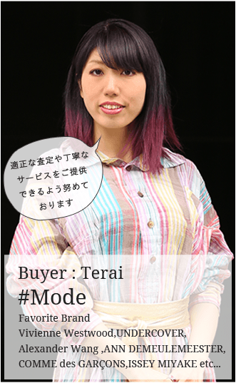 Buyer Terai