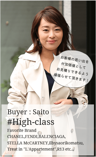 Buyer Saito