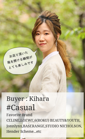 Buyer Kihara