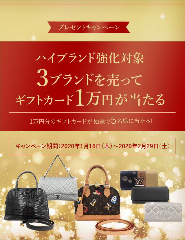factory price 8d331 c83b0 ルイヴィトン・エルメス・シャネル・プラダ・グッチを売って豪華 ...